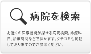 ab_button1