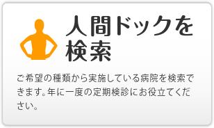 ab_button2