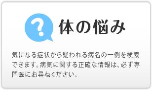 ab_button4