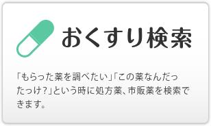 ab_button5