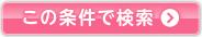 btn_search1