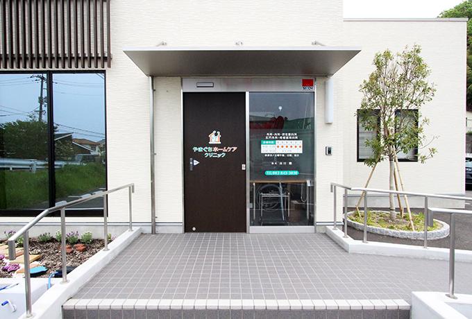 地域包括ケアシステムを活用した在宅診療(特に在宅緩和ケア)に特化した診療所です。