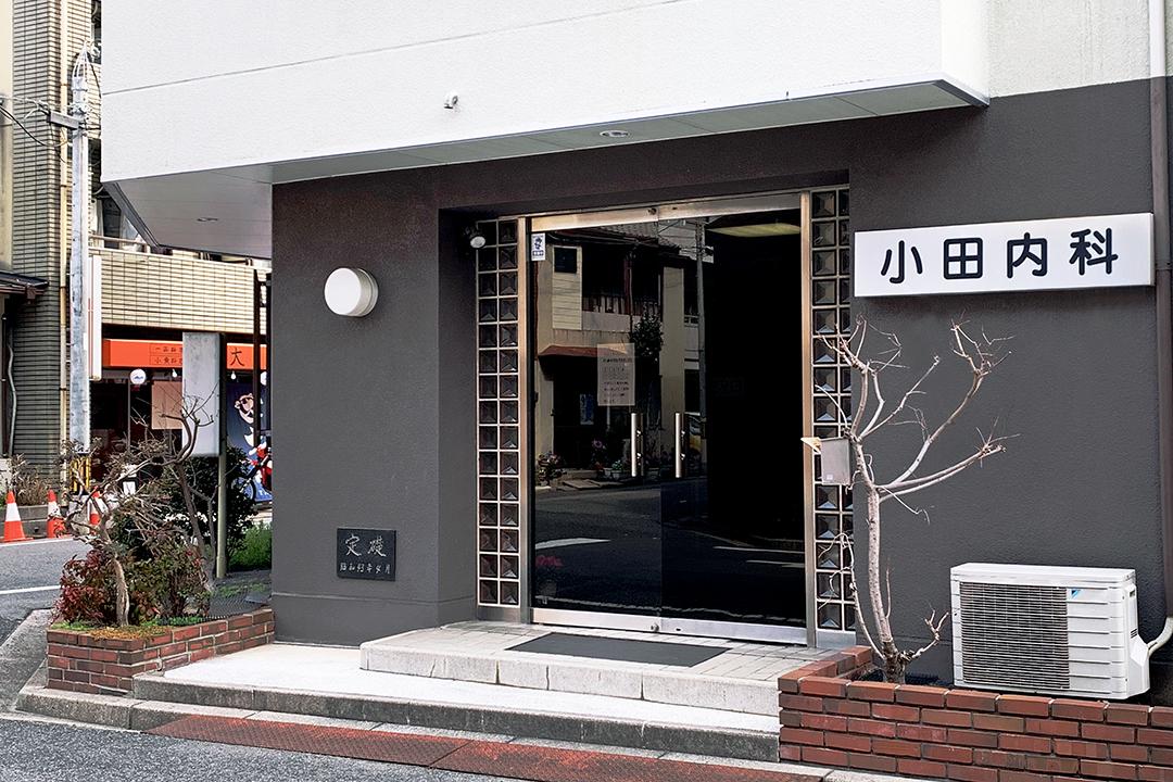 JR「横川駅」より東北へ徒歩8分。 「三篠町一丁目」バス停より東へ徒歩2分です。