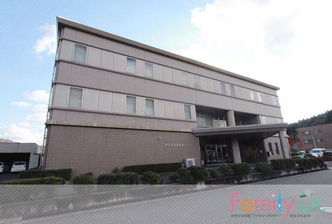 東広島市休日診療所 〒739-0003東広島市西条町土与丸1113