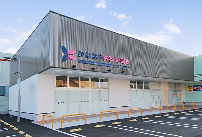 広島市西区のエブリイ楠木モール内に開院しました「かねはら内科・呼吸器クリニック」です。
