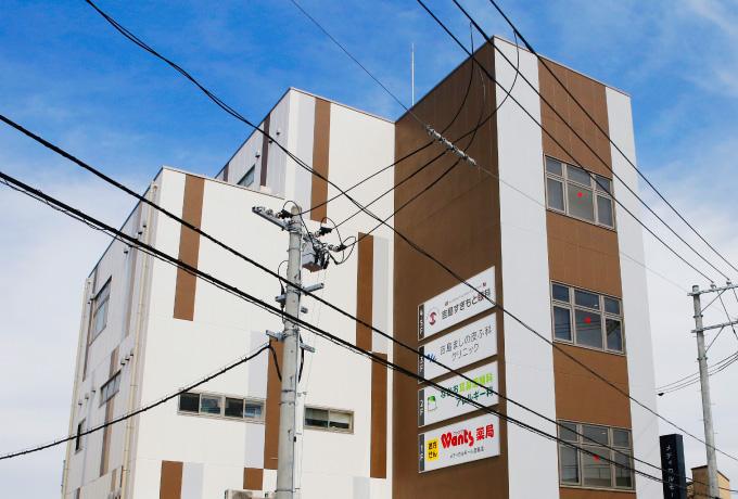 吉島すぎもと眼科|〒730-0823広島市中区吉島西2丁目14-12