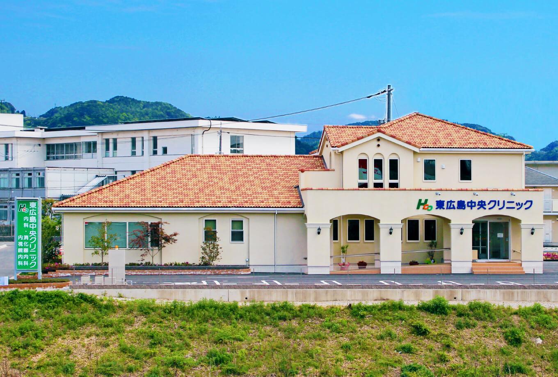 東広島市西条町に消化器のスペシャリスト達による専門クリニックが誕生。