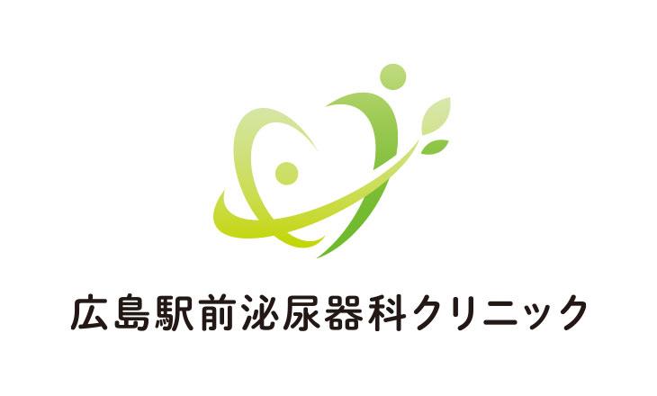 広島駅前泌尿器科クリニック | 10月1日開院予定